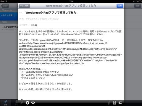 20120325-175829.jpg
