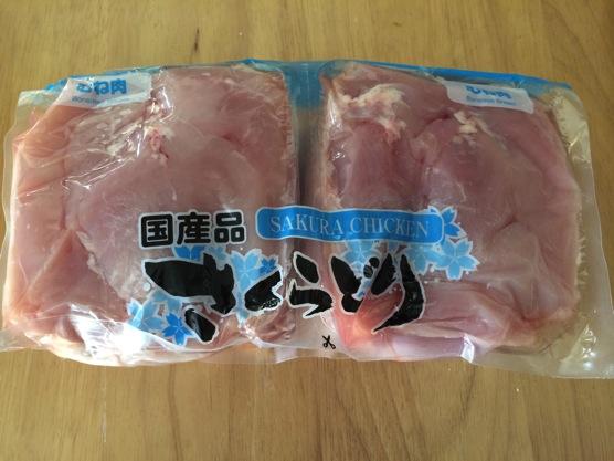 さくらどりむね肉