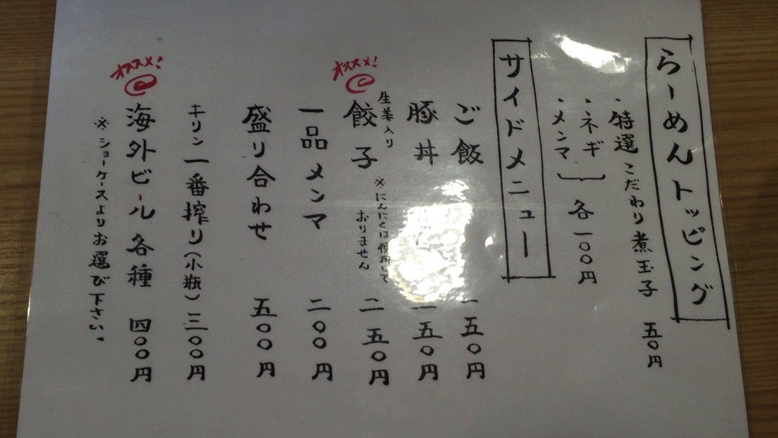 IMG 5921